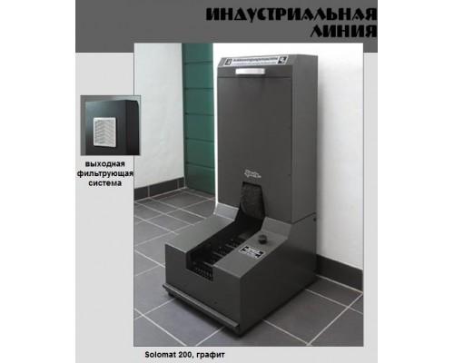 Аппарат для чистки подошвы Heute Solamat 200